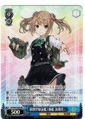 【SR仕様】朝潮型駆逐艦3番艦 満潮改二[WS_KC/S67-076S]