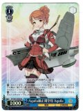 【SR仕様】Aquila級正規空母 Aquila[WS_KC/S67-078S]