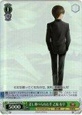 【SR仕様】差し伸べられた手 乙坂 有宇[WS_Kch/W78-052S]