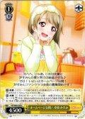 ホームページ公開! 中須 かすみ[WS_LNJ/W85-028C]