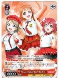 """We are CYaRon!""曜&千歌&ルビィ[WS_LSS/W69-049UA]"