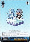 ドット レム[Memory Snow][WS_RZ/S68-103PR]