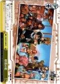 砂漠の宴[WS_SAO/S71-030CC]