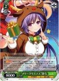 """""""メリークリスマス""""静久[WS_SMP/W82-034R]"""
