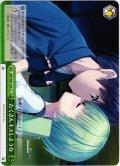 たくさんキスしような[WS_SMP/W82-046CC]